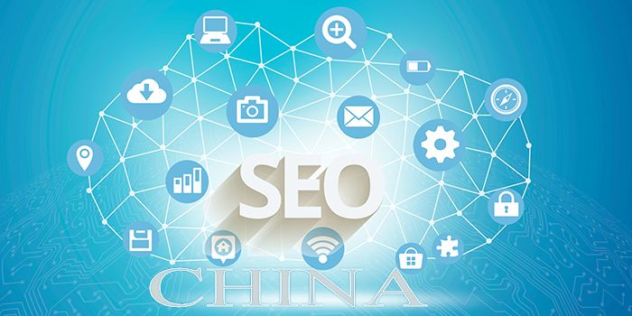 Top SEO Ranking Companies in China